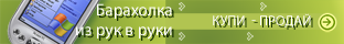 kuplja_b.png