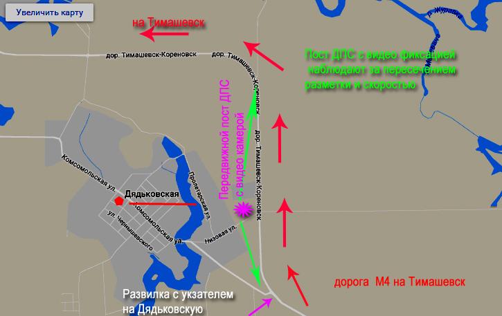 дорога на тимашевск.jpg