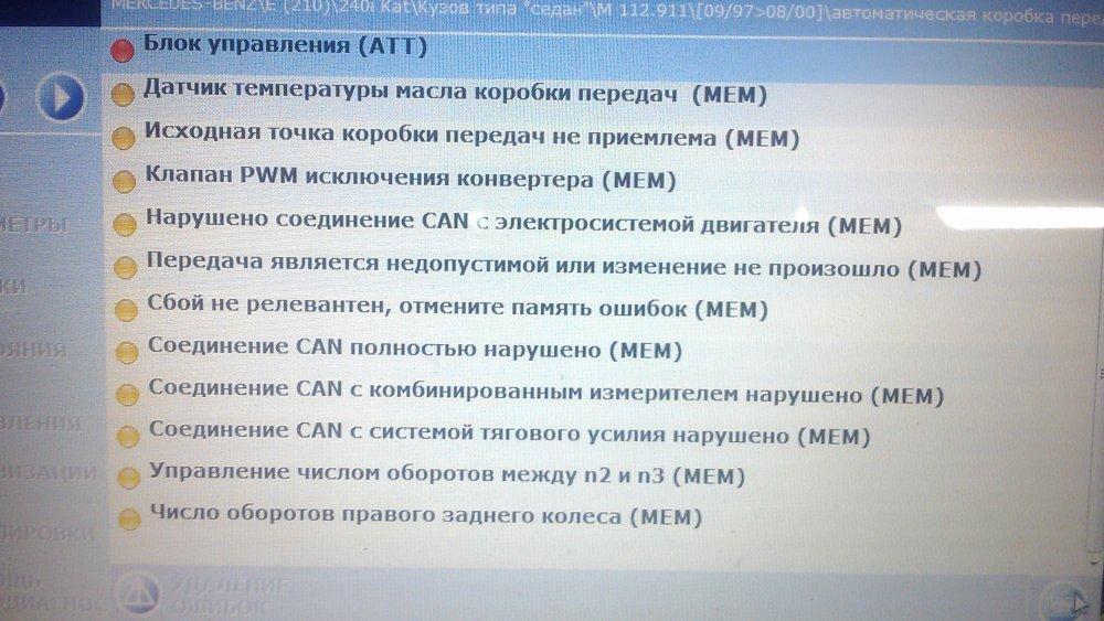 IMG_20170618_113118.thumb.jpg.b99570cd8b84828e2f9479a0af285d6f.jpg