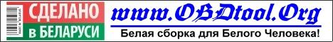 BelaRUSSi88.jpg