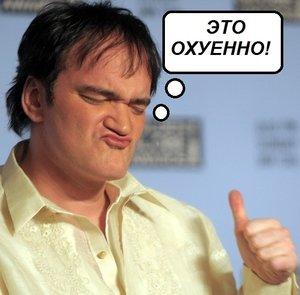 elizium_family_vse_ohuenno.jpg