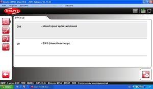 Screenshot-1151.thumb.jpg.85adf819ecad469bdb4f1cf70bcdaf9e.jpg