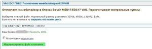 1331447483_edc17ni.thumb.jpg.59380540cf52270b08f0dab37a23de58.jpg