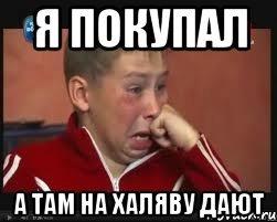 sashko_44787449_orig_.jpg