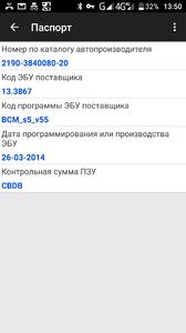 Screenshot_20181125-135029.png