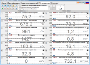 Screenshot-2000-1.png