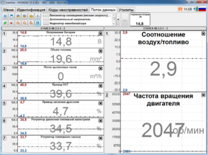 Screenshot-2000-2.png