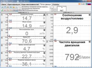 Screenshot-XX2.png