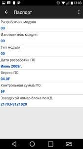 WhatsApp Image 2019-01-29 at 13.11.07.jpeg