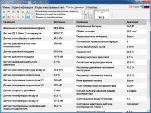 Screenshot_58.png