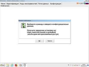 1526599476_(2).thumb.jpg.2f4b98030e2ceb66329518b4249bd34e.jpg