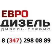 EuroDiesel Ufa