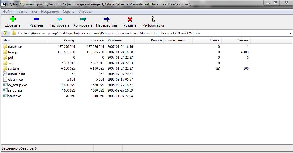 Screenshot_11.png.03c17c9a93e46891f2c8bd4a0909e455.png