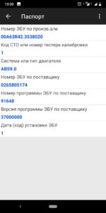 Screenshot_20191216-130059.png