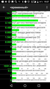 Screenshot_20191223-195711.png