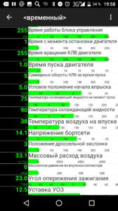 Screenshot_20191223-195819.png