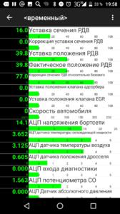 Screenshot_20191223-195839.png