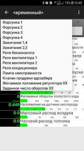 Screenshot_20200115-104541_Scanmatik.jpg
