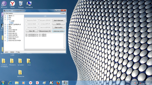 OpenBox идентификация М74CAN.png