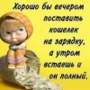 Николай1962