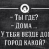 Pyankov.v